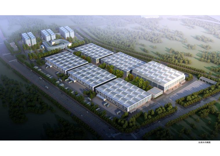 中国移动华东物流中心规划设计