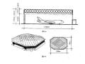 空间网架结构的计算理论和设计方法