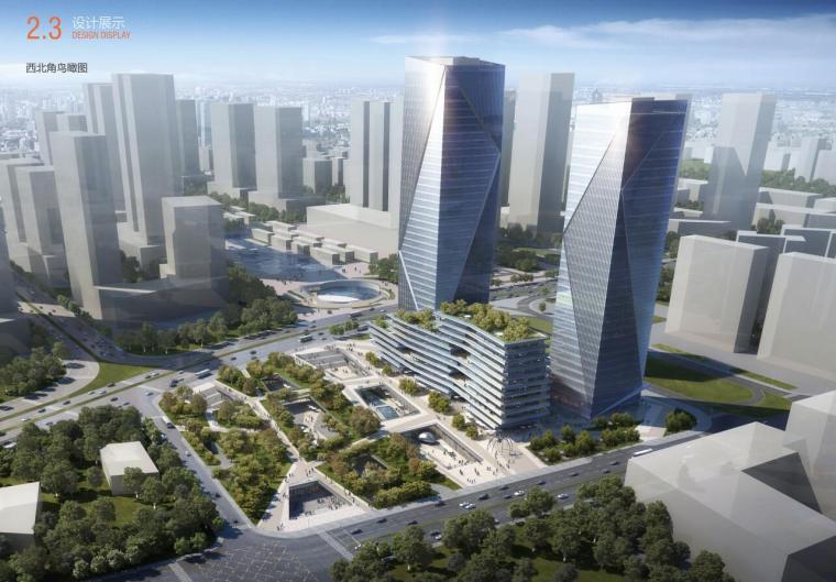 [广东]南海金融广场现代风格商办建筑方案