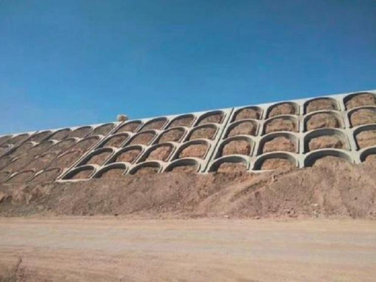 堤坝护坡工程施工组织设计(清楚明了)