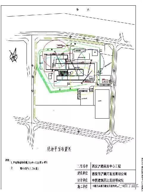 施工组织设计编制宝典!超详细_41