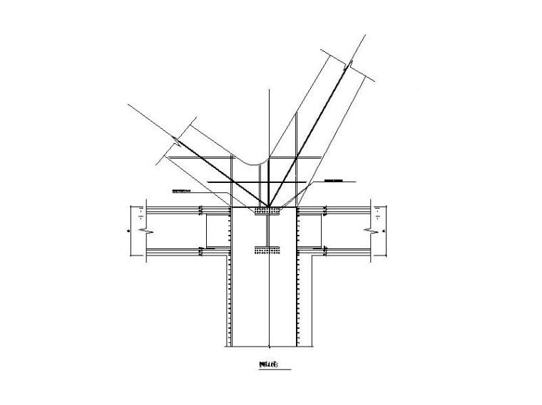 型钢梁柱连接节点详图CAD