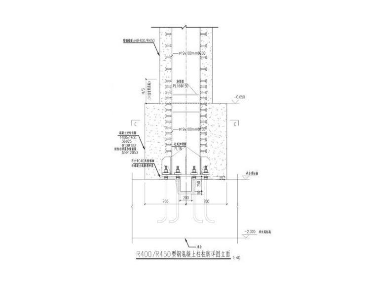 型钢梁柱节点深化图CAD2017