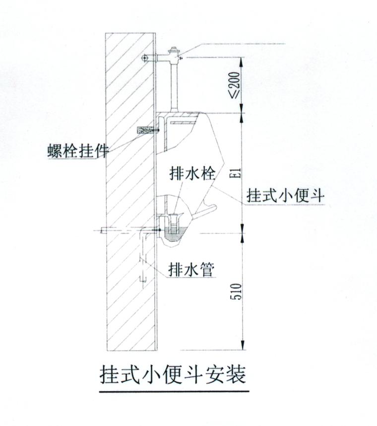 [重庆]地铁车站给排水及消防施工方案