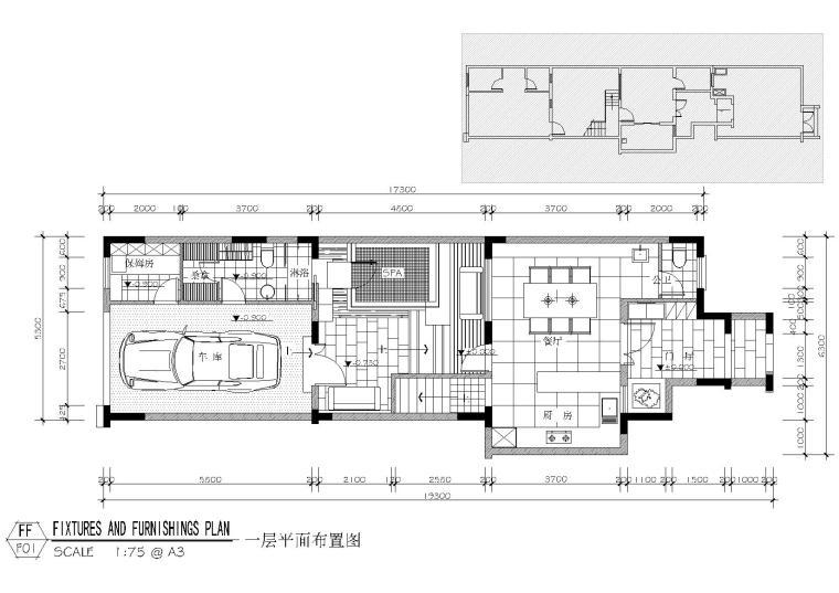 [南京]邱春瑞_奥斯博恩庄园泰式别墅图纸