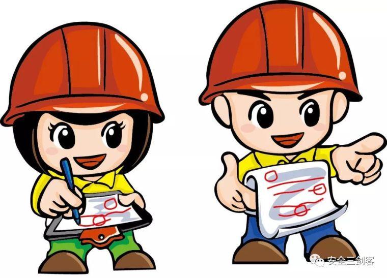 三部门特种劳动防护用品监督管理工作的通知