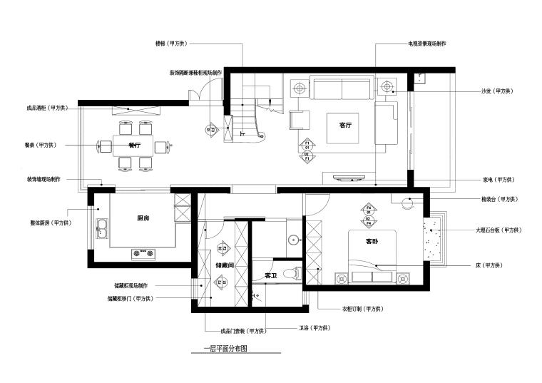 200㎡ArtDeco风格联体别墅装修施工图