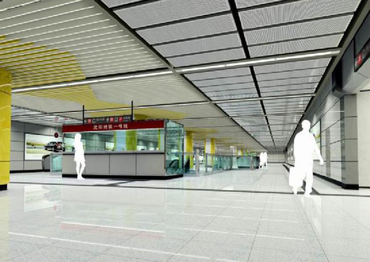[沈阳]车站公共区装修设计交底培训讲义PPT