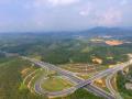 铁路建设集团工程项目物资管理办法