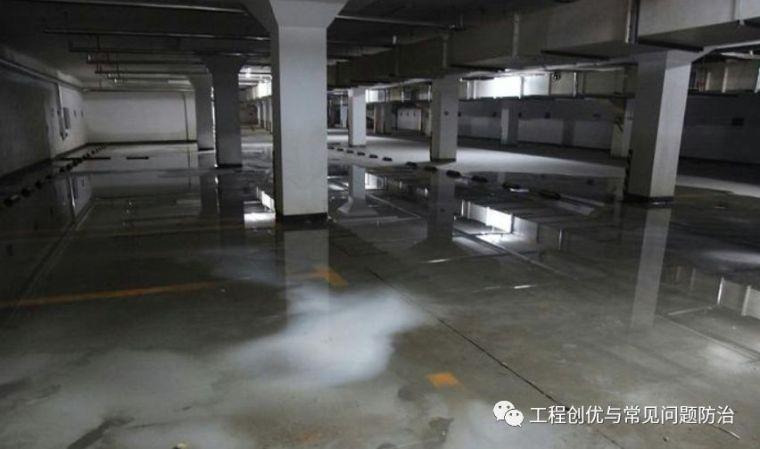 防水施工专项施工方案(仅浏览收藏)_16