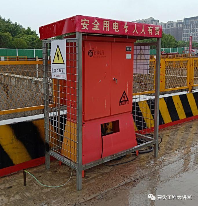 施工现场安全防护设置要点及实景图_69