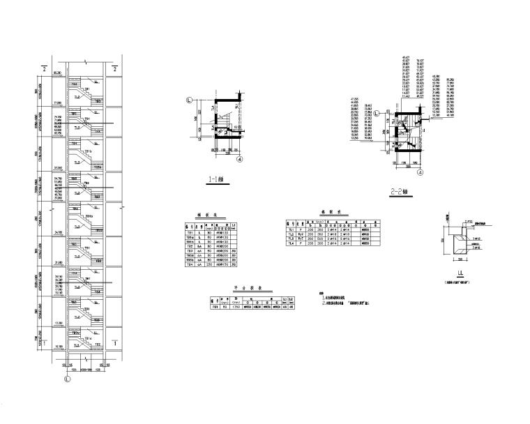 梁式楼梯示例CAD