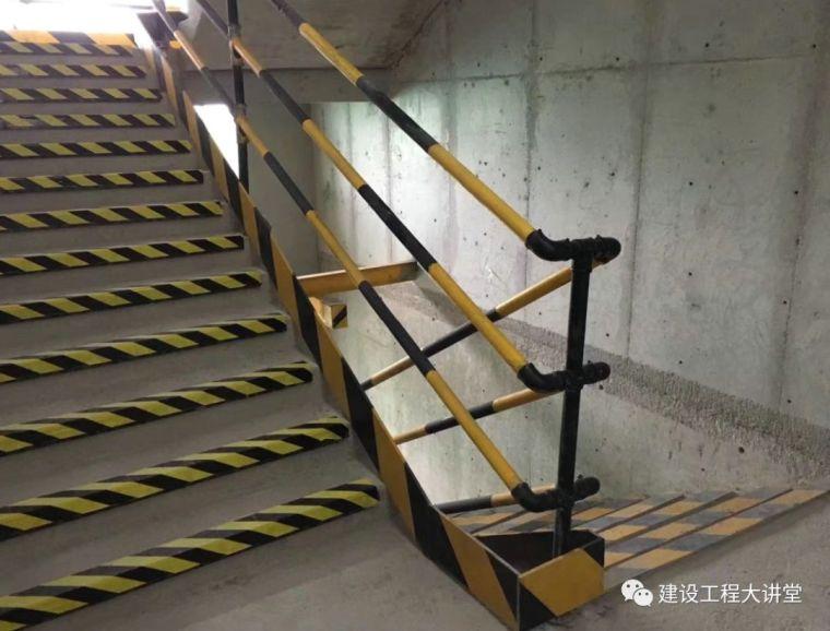 施工现场安全防护设置要点及实景图_19