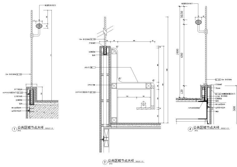 59个室内石材类节点(墙面,收口,栏杆等)