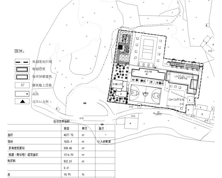 [贵阳]磅寨小学室外景观工程CAD施工图
