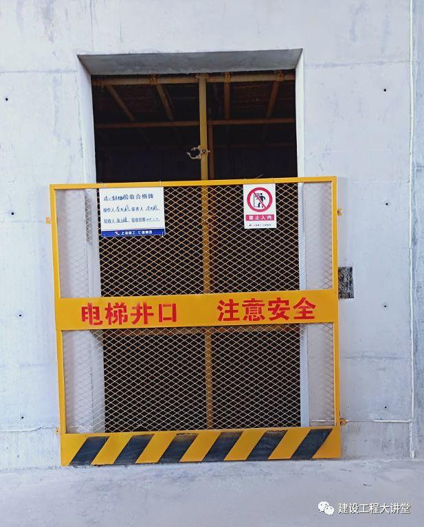 施工现场安全防护设置要点及实景图_32