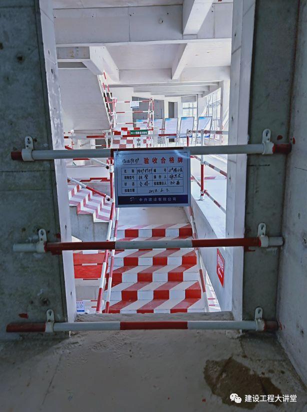 施工现场安全防护设置要点及实景图_34