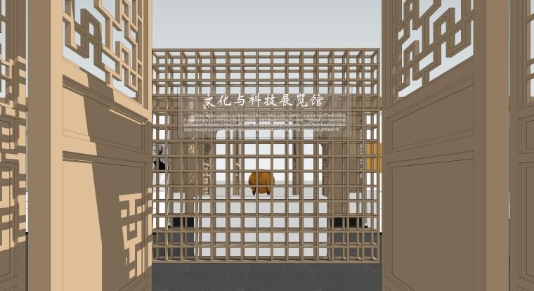 中式展厅博物馆装修设计SU模型