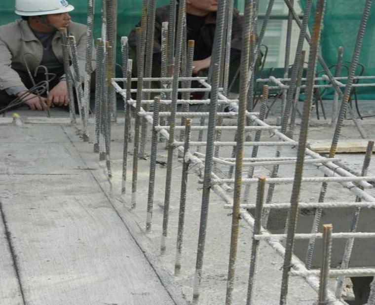 知名企业钢筋工程精品工程实施手册