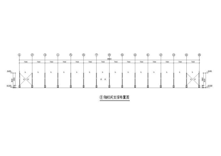 福建某公司钢结构CAD方案图