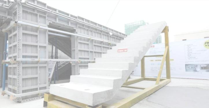 叠合楼板、预制楼梯施工技术交底