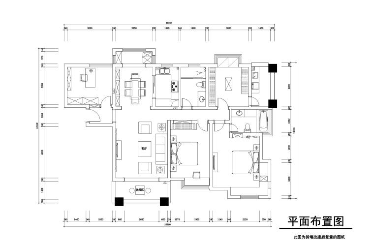 常熟160平美式风格公寓房装修施工图