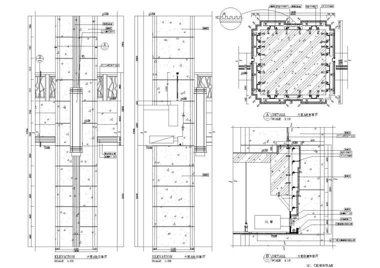 348套深化节点(室内,工装,建筑,园林)