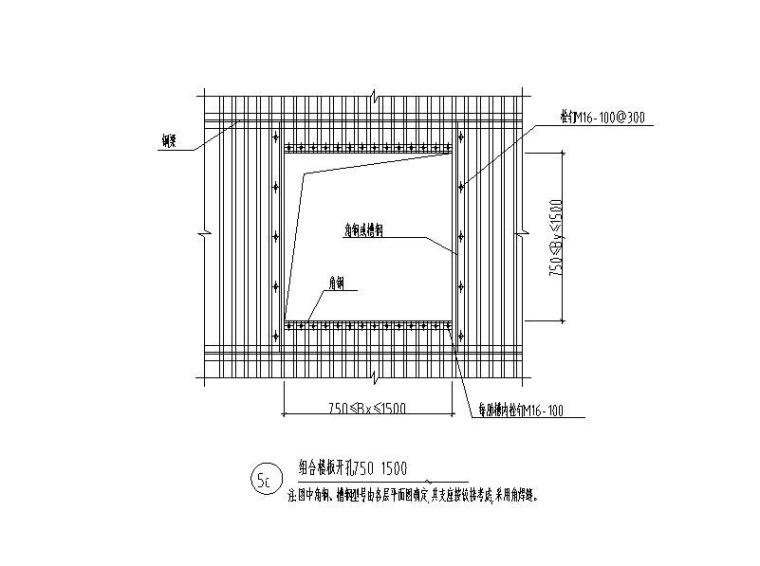 组合楼盖节点详图CAD