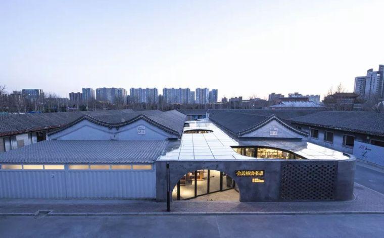 北京全民畅读商业文化空间站