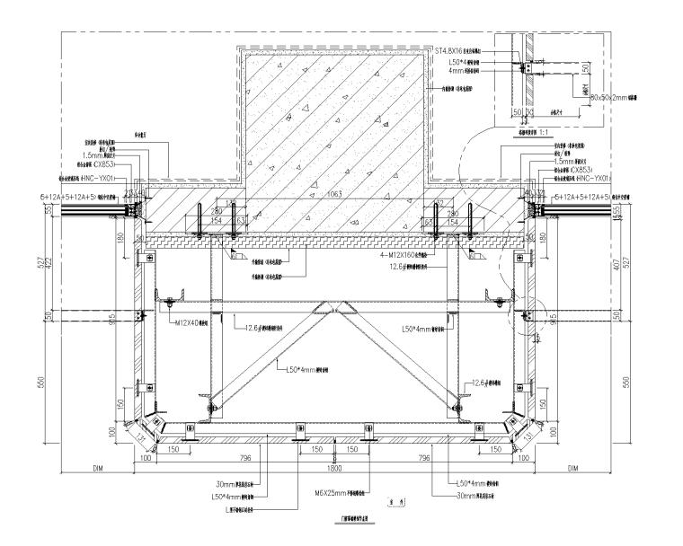 4层贸易大厦幕墙施工图_石材铝板幕墙2015-门窗幕墙横剖节点