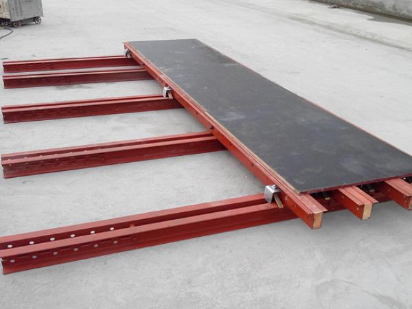 地铁车站单侧支架模板施工培训讲义PPT