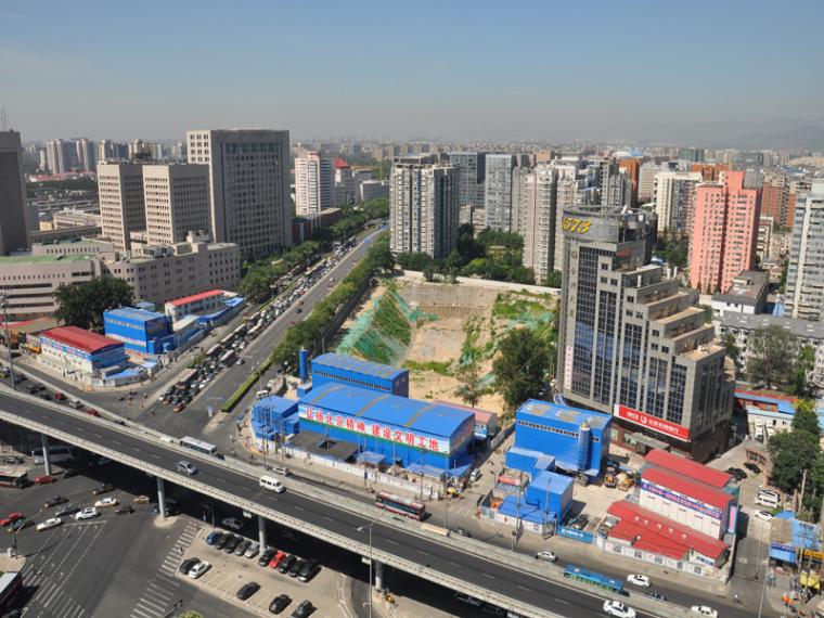 [哈尔滨]轨道交通PBA工法参观汇报材料PPT