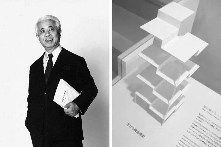 清华讲座预告 芦原义信建筑理论的历史意义