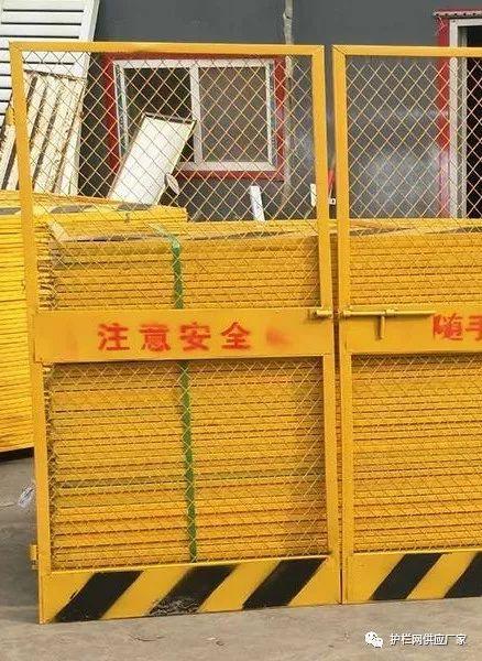施工电梯安全防护门施工流程及要求