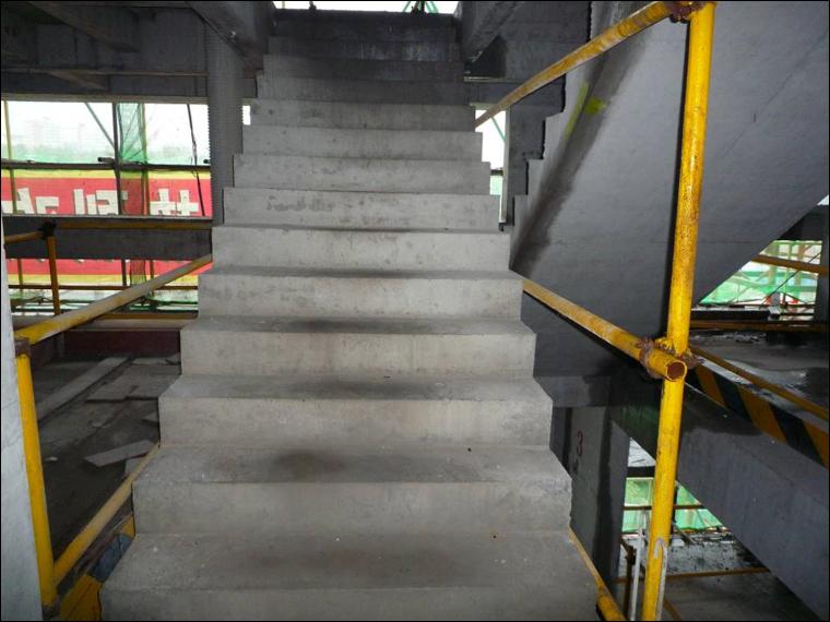 楼梯模板施工工艺(清晰全面)