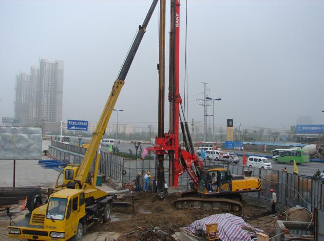 地铁车站基坑开挖及支护施工培训讲义PPT