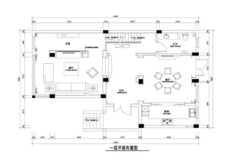 镇江380平联排别墅装修施工图+效果图