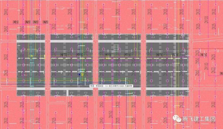 BIM净高分析操作流程及案例_7