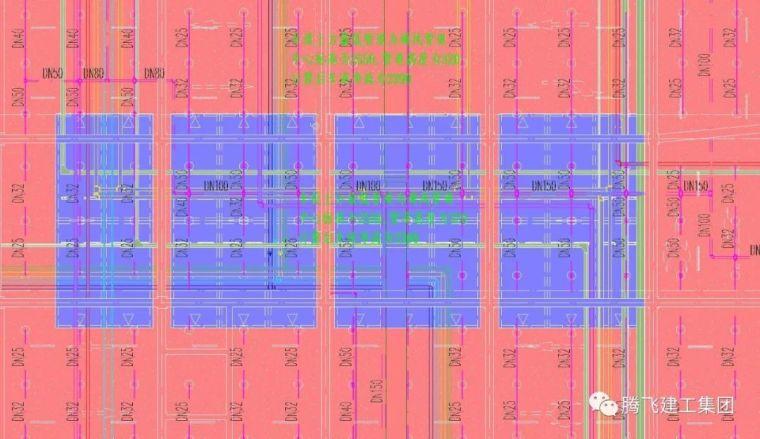 BIM净高分析操作流程及案例_13
