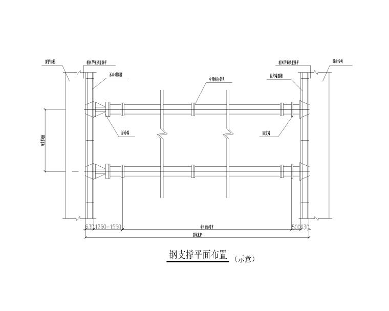 主体围护结构-钢支撑详图CAD