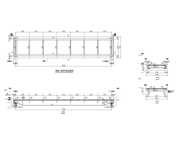 钢连廊详图CAD2017