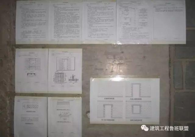二次结构砌体工程的施工做法及实例分析_7