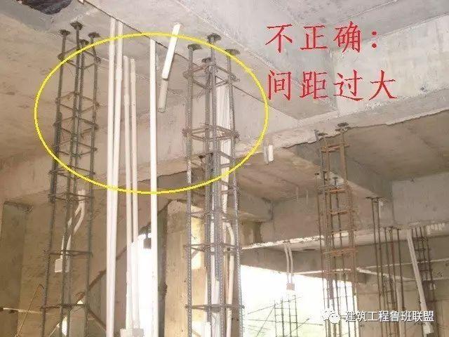 二次结构砌体工程的施工做法及实例分析_32