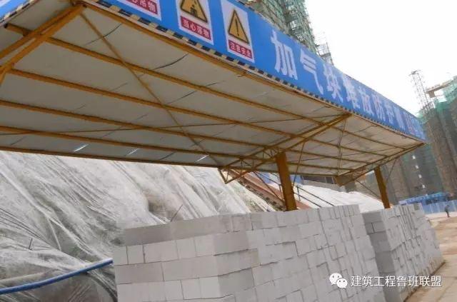 二次结构砌体工程的施工做法及实例分析_34