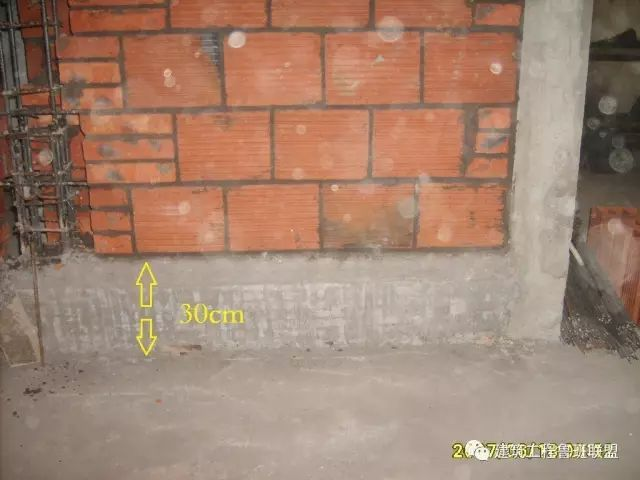 二次结构砌体工程的施工做法及实例分析_39