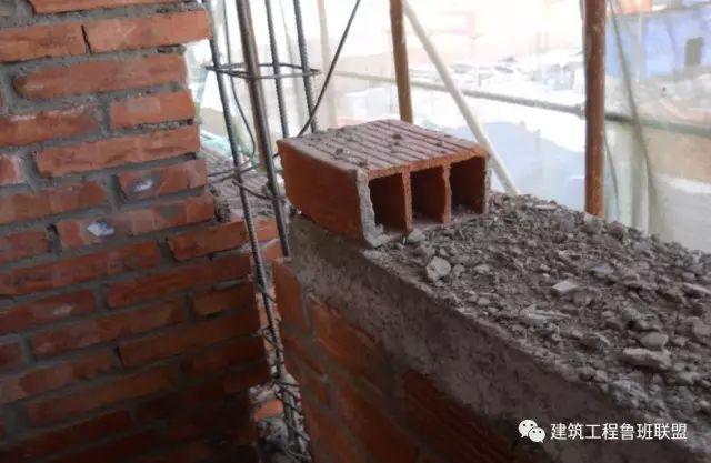 二次结构砌体工程的施工做法及实例分析_55