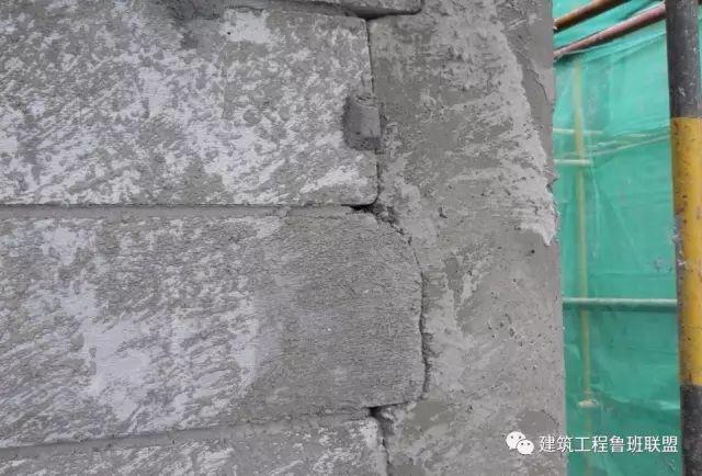 二次结构砌体工程的施工做法及实例分析_64
