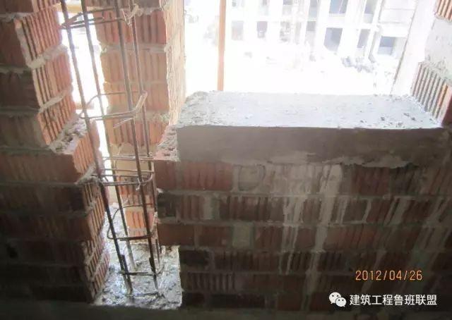 二次结构砌体工程的施工做法及实例分析_57