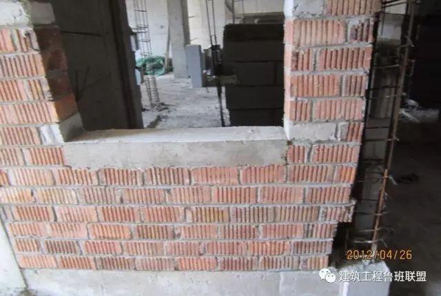二次结构砌体工程的施工做法及实例分析_66