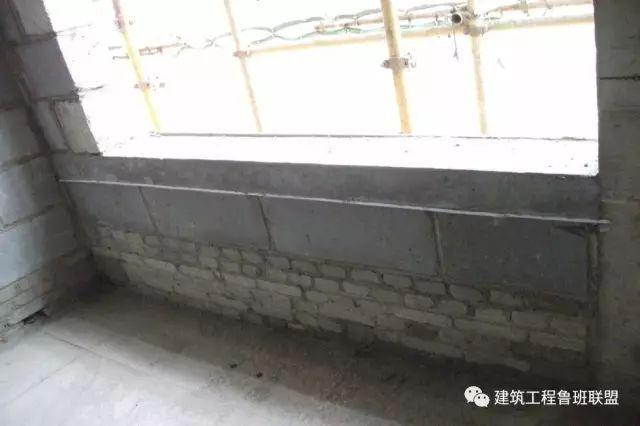 二次结构砌体工程的施工做法及实例分析_80